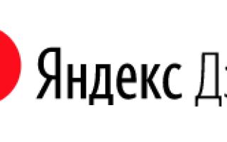 Об огурце кибрия: описание и характеристики сорта, посадка и уход
