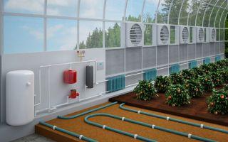Отопление теплицы тепловым насосом: выбор, установка оборудования, принцип работы, фото, видео – тепличные советы