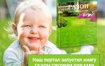 О горошке душистом: выращивание из семян, уход за декоративным горохом