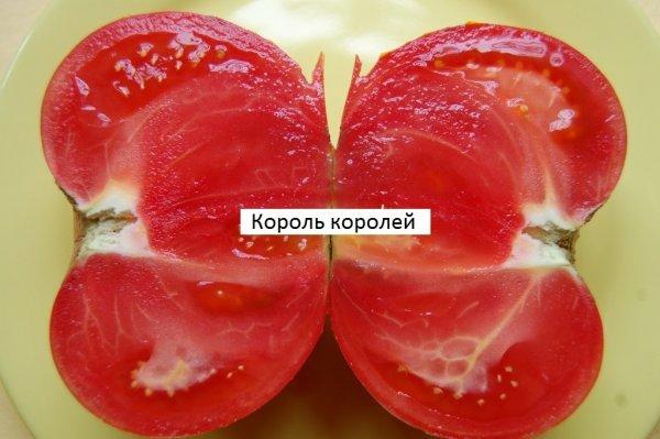 Король королей: описание сорта томата, характеристики, агротехника