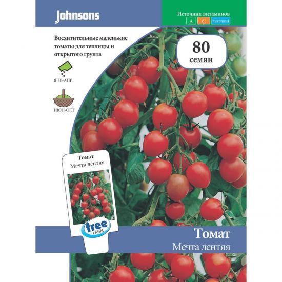 О томате Мечта огородника: описание сорта, характеристики помидоров, посев