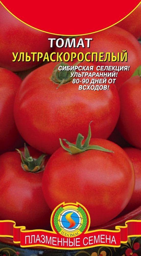О томате Ультраскороспелом: описание и характеристики сорта, посадка и уход