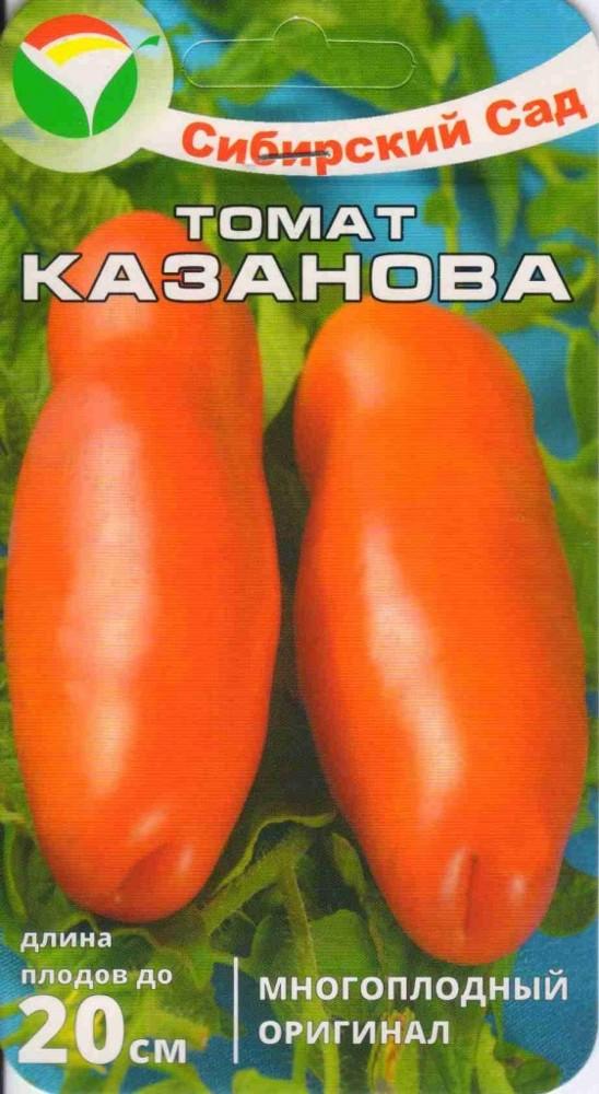 О томате Казанова: описание томата, характеристики помидоров, посев