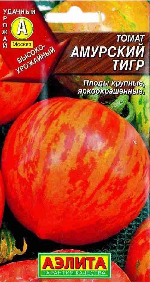 Амурский тигр: описание сорта томата, характеристики помидоров, посев