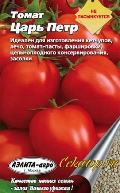 О томате Петр 1: правила посадки, ухода, выращивания, размножения