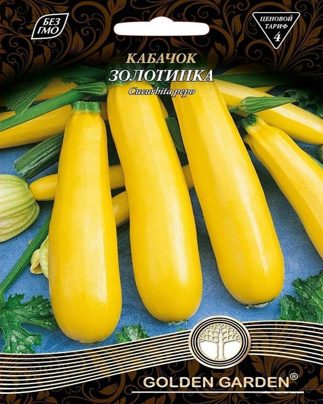 Все о сорте желтоплодного кабачка Золотинка: посадка и уход, выращивание