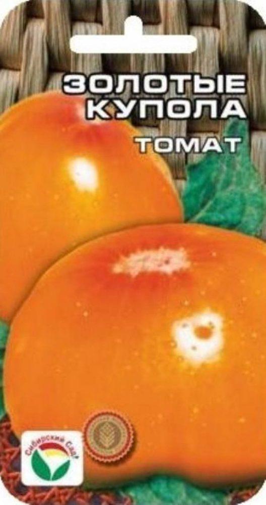 Золотые купола: описание сорта томата, характеристики помидоров, посев
