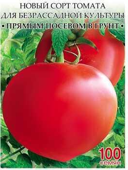 Все о томате Безрассадном: как выглядит, характеристики и описание сорта