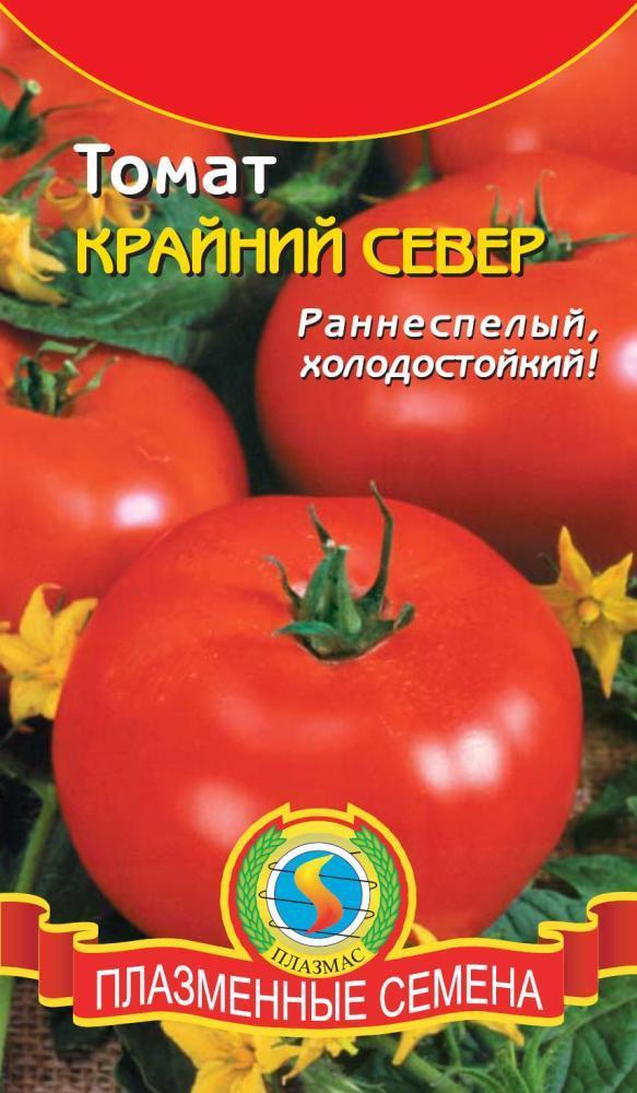 Северный румянец: описание сорта томата, характеристики помидоров, посев