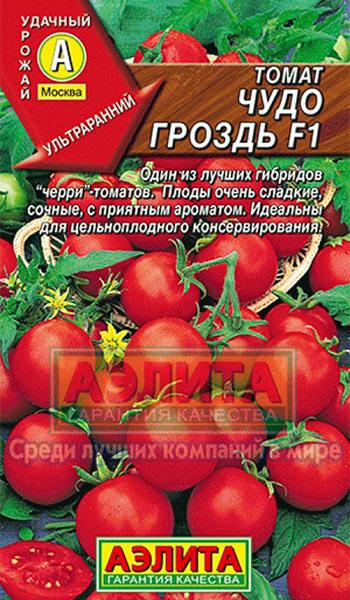 Чудо гроздь: описание сорта томата, выращивание, агротехника помидоров
