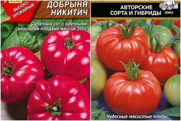 Добрыня Никитич: описание сорта томата, характеристики помидоров, посев