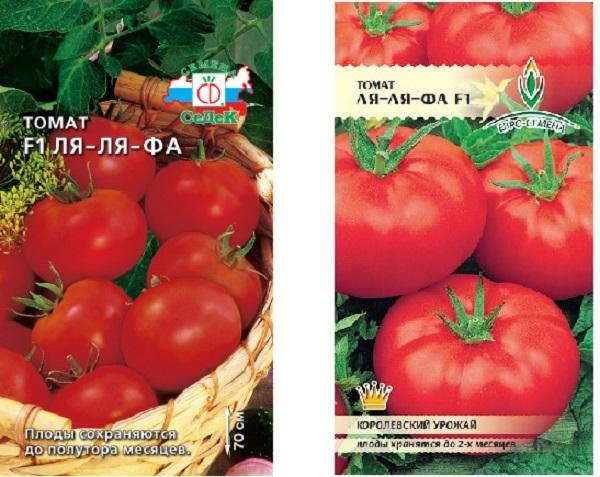 Ля ля фа: описание сорта томата, характеристики помидоров, посев