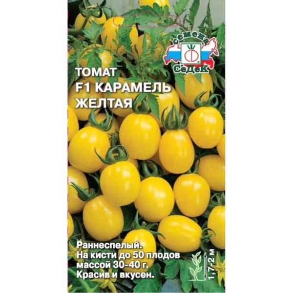 Карамель желтая: описание сорта томата, характеристики помидоров, посев
