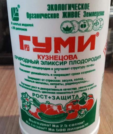 Подкормка рассады томатов, чем полить и удобрить рассаду помидор, чтобы была толстой