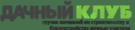 Пастернак: описание растения, полезные свойства корнеплода, применение