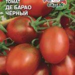 Де Барао черный: описание сорта томата, характеристики помидоров, посев