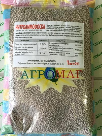 Удобрение при посадке томатов: навоз, нитроаммофоска, хлебная подкормка помидор