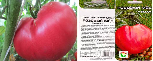 О томате Розовый мед: описание и характеристики сорта, уход и выращивание