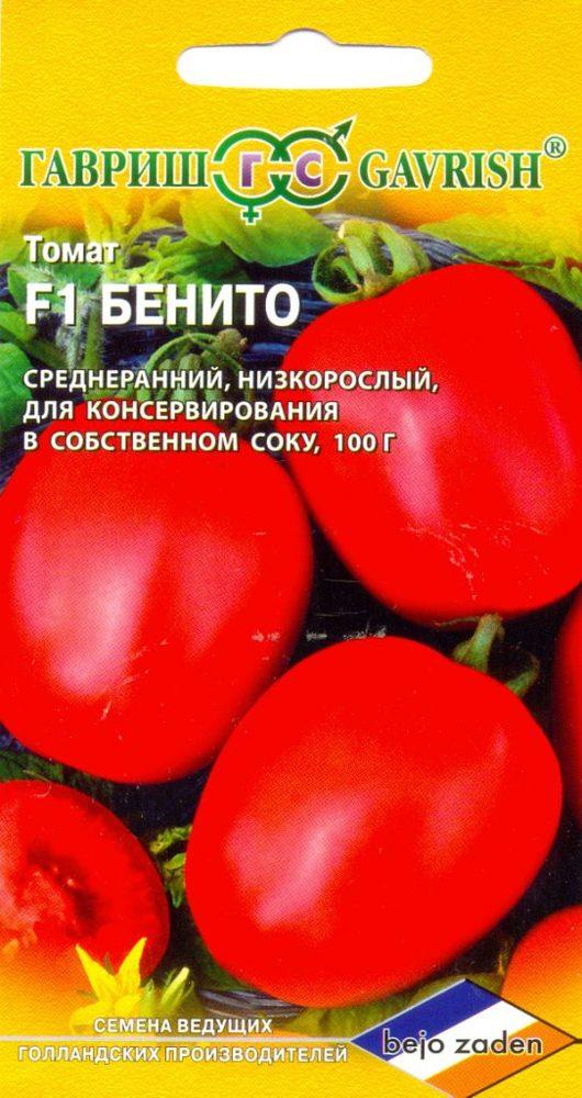Бенито: описание сорта томата, характеристики помидоров, посев