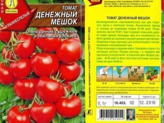 Денежный мешок: описание сорта томата, характеристики помидоров, посев