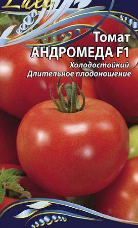 О томате Матадор: описание сорта, характеристики помидоров, посев
