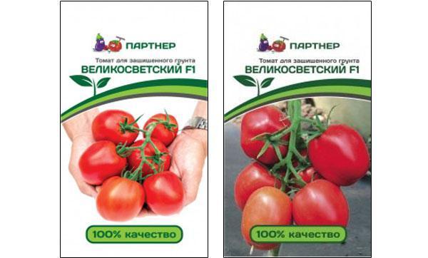 Великосветский: описание сорта томата, характеристики помидоров, посев